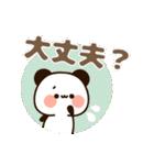使いやすいメッセージパンダ『デカ文字』(個別スタンプ:13)