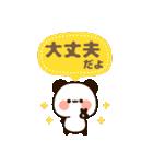 使いやすいメッセージパンダ『デカ文字』(個別スタンプ:14)