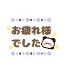 使いやすいメッセージパンダ『デカ文字』(個別スタンプ:22)