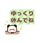 使いやすいメッセージパンダ『デカ文字』(個別スタンプ:23)