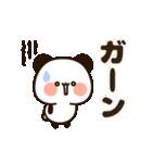 使いやすいメッセージパンダ『デカ文字』(個別スタンプ:27)
