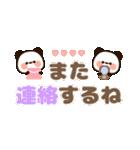 使いやすいメッセージパンダ『デカ文字』(個別スタンプ:35)