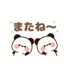 使いやすいメッセージパンダ『デカ文字』(個別スタンプ:39)