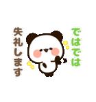 使いやすいメッセージパンダ『デカ文字』(個別スタンプ:40)
