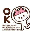 ザッツ ガっくん(個別スタンプ:01)