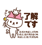 ザッツ ガっくん(個別スタンプ:02)