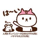 ザッツ ガっくん(個別スタンプ:03)