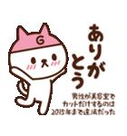 ザッツ ガっくん(個別スタンプ:07)