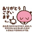 ザッツ ガっくん(個別スタンプ:08)