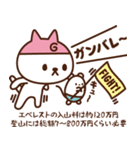 ザッツ ガっくん(個別スタンプ:09)