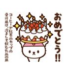 ザッツ ガっくん(個別スタンプ:10)