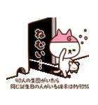 ザッツ ガっくん(個別スタンプ:14)