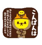 ザッツ ガっくん(個別スタンプ:15)