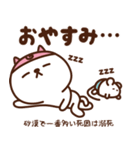 ザッツ ガっくん(個別スタンプ:16)