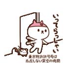 ザッツ ガっくん(個別スタンプ:17)