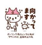 ザッツ ガっくん(個別スタンプ:19)