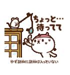 ザッツ ガっくん(個別スタンプ:20)