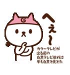 ザッツ ガっくん(個別スタンプ:25)
