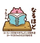 ザッツ ガっくん(個別スタンプ:26)