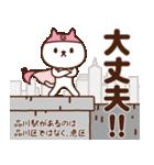 ザッツ ガっくん(個別スタンプ:27)