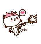 ザッツ ガっくん(個別スタンプ:29)