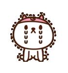 ザッツ ガっくん(個別スタンプ:39)