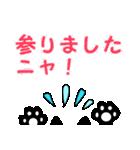 【猫言葉】クロのつぶやきだニャ(個別スタンプ:4)