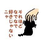 【猫言葉】クロのつぶやきだニャ(個別スタンプ:17)
