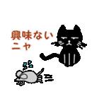 【猫言葉】クロのつぶやきだニャ(個別スタンプ:22)
