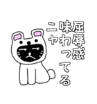 【猫言葉】クロのつぶやきだニャ(個別スタンプ:25)