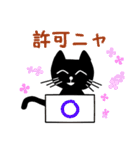 【猫言葉】クロのつぶやきだニャ(個別スタンプ:29)
