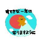 トイプードルの年間行事&色んなおめでとう(個別スタンプ:05)
