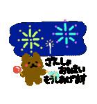 トイプードルの年間行事&色んなおめでとう(個別スタンプ:26)