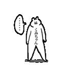くみちゃん専用の名前スタンプ(個別スタンプ:08)