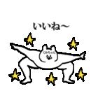 くみちゃん専用の名前スタンプ(個別スタンプ:30)