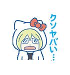ユーリ!!! on ICE×サンリオキャラクターズ(個別スタンプ:3)