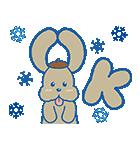 ユーリ!!! on ICE×サンリオキャラクターズ(個別スタンプ:4)