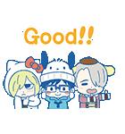ユーリ!!! on ICE×サンリオキャラクターズ(個別スタンプ:05)