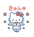 ユーリ!!! on ICE×サンリオキャラクターズ(個別スタンプ:06)