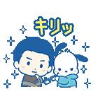 ユーリ!!! on ICE×サンリオキャラクターズ(個別スタンプ:07)