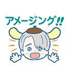 ユーリ!!! on ICE×サンリオキャラクターズ(個別スタンプ:09)
