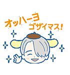 ユーリ!!! on ICE×サンリオキャラクターズ(個別スタンプ:14)