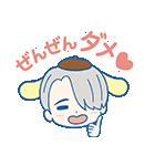 ユーリ!!! on ICE×サンリオキャラクターズ(個別スタンプ:17)