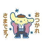 ユーリ!!! on ICE×サンリオキャラクターズ(個別スタンプ:20)