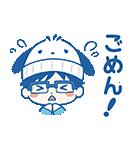 ユーリ!!! on ICE×サンリオキャラクターズ(個別スタンプ:22)