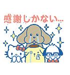 ユーリ!!! on ICE×サンリオキャラクターズ(個別スタンプ:23)