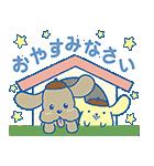 ユーリ!!! on ICE×サンリオキャラクターズ(個別スタンプ:26)