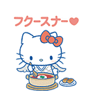 ユーリ!!! on ICE×サンリオキャラクターズ(個別スタンプ:31)