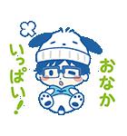 ユーリ!!! on ICE×サンリオキャラクターズ(個別スタンプ:32)