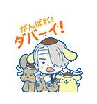 ユーリ!!! on ICE×サンリオキャラクターズ(個別スタンプ:36)